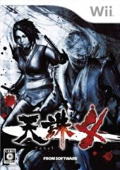 Tenchu: Shadow Assassins NTSC-J (Japan) front boxshot