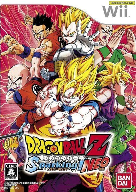 Dragon Ball Z Budokai Tenkaichi 2 Cheats Ps2