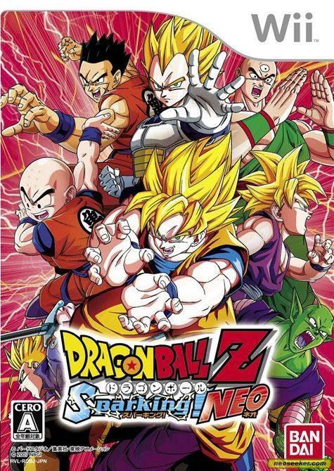 Dragon Ball Z: Budokai Tenkaichi 2 - Wii - NTSC-J (Japan)