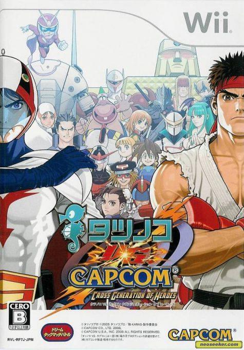 Tatsunoko vs. Capcom: Cross Generation of Heroes (Import) - Wii - NTSC-J (Japan)