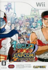 Box shot of Tatsunoko vs. Capcom: Cross Generation of Heroes (Import) [Japan]