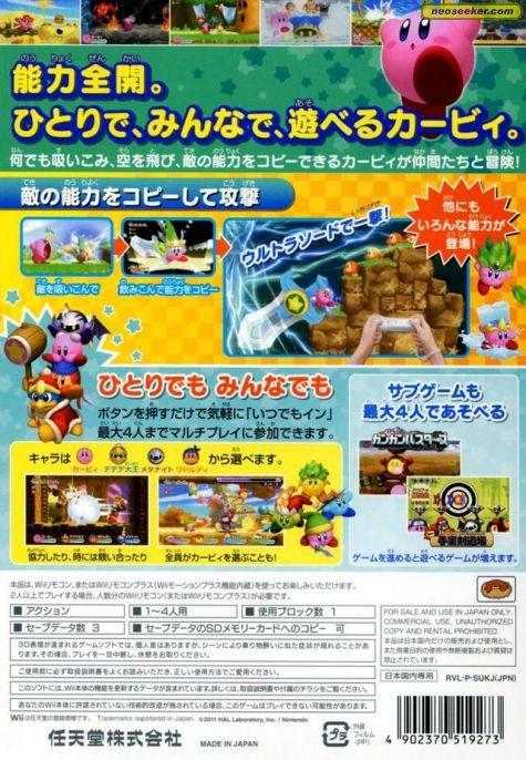 Kirby Return To Dreamland Iso Ntsc