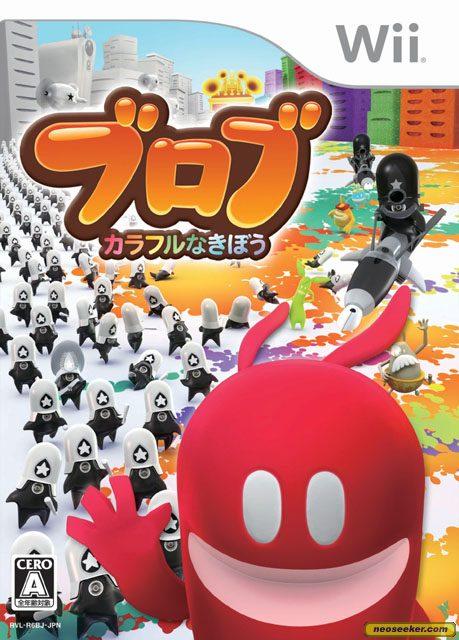de blob video game tv tropes