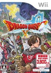 Box shot of Dragon Quest X: Mezameshi Itsutsu no Shuzoku Online [Japan]