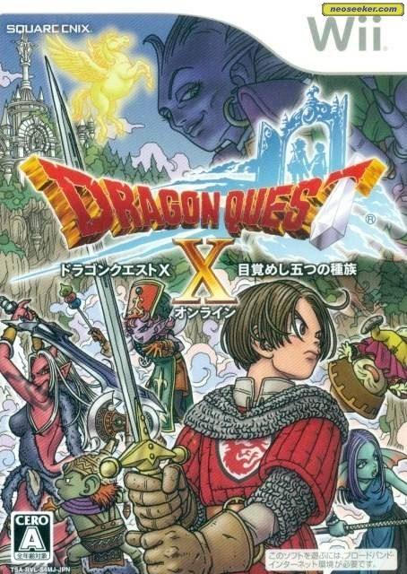 Dragon Quest X: Mezameshi Itsutsu no Shuzoku Online - Wii - NTSC-J (Japan)