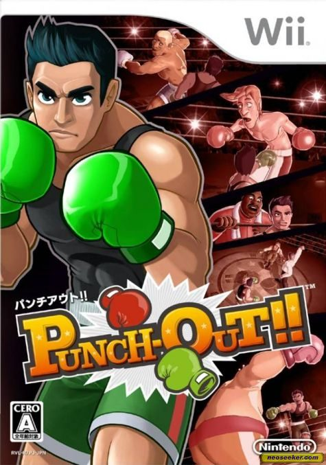 Punch-Out!! - Wii - NTSC-J (Japan)
