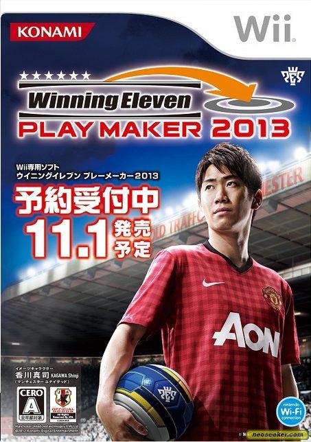 Pro Evolution Soccer 2013 - Wii - NTSC-J (Japan)
