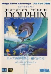 Ecco The Dolphin NTSC-J (Japan) front boxshot