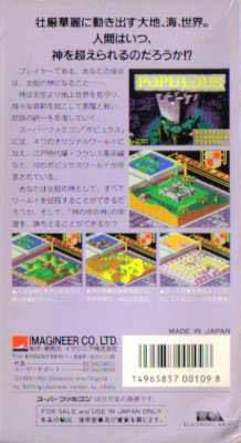 Populous - SNES - NTSC-J (Japan)