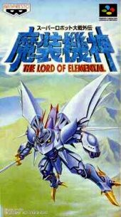 Super Robot Taisen Gaiden: Lord of Elemental (Import)