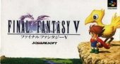 Box shot of Final Fantasy V [Japan]