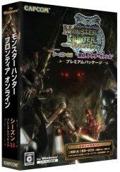 Box shot of Monster Hunter Frontier (Import) [Japan]