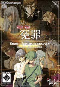 Enzai: Falsely Accused - PC - NTSC-U (North America)