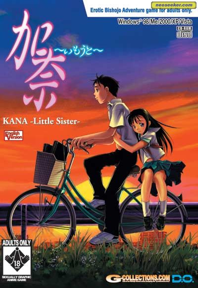 Kana: Little Sister - PC - NTSC-U (North America)