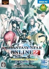 Box shot of Phantasy Star Online 2 [Japan]