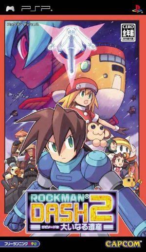 Mega Man Legends 2 (Import) - PSP - NTSC-J (Japan)