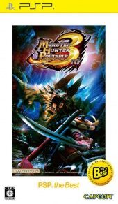 Box shot of Monster Hunter Portable 3rd [Japan]