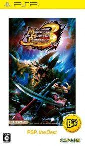 Box shot of Monster Hunter Portable 3rd [Japan]