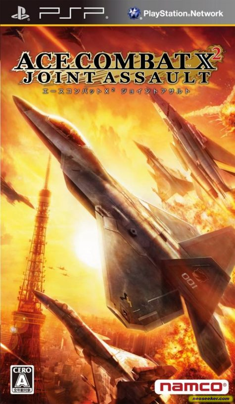 Ace Combat X2: Joint Assault - PSP - NTSC-J (Japan)
