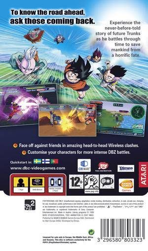 Dragon Ball Z: Shin Budokai Another Road PSP Back cover