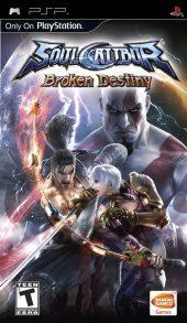 SoulCalibur: Broken Destiny (North America Boxshot)