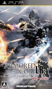 Armored Core: Last Raven (Japan Boxshot)