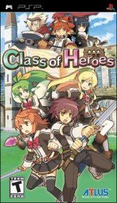 Class of Heroes (North America Boxshot)
