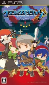 Box shot of Cladun X2 [Japan]