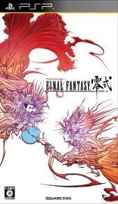 Box shot of Final Fantasy Type-0 [Japan]
