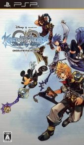 Box shot of Kingdom Hearts: Birth by Sleep [Japan]