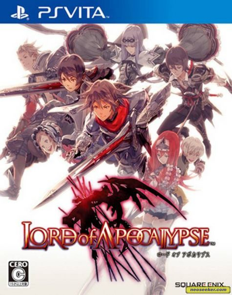 Lord of Apocalypse (Import) - PSP - NTSC-J (Japan)
