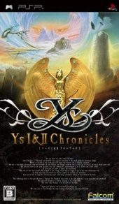 Ys I & II Chronicles (Japan Boxshot)