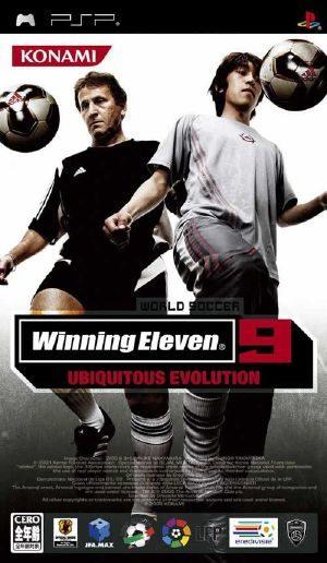 Pro Evolution Soccer 5 PSP Front cover