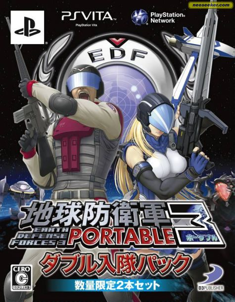 Earth Defense Force 2017 Portable - vita - NTSC-J (Japan)