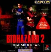 Resident Evil 2: Dual Shock Edition