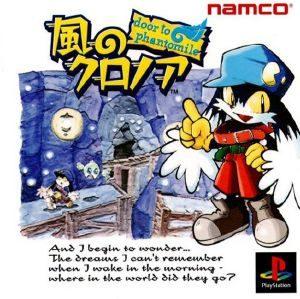 Klonoa: Door to Phantomile - PSX - NTSC-J (Japan)
