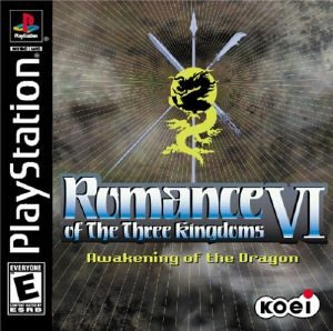 Romance of the Three Kingdoms VI - PSX - NTSC-U (North America)