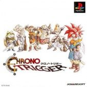 Box shot of Chrono Trigger [Japan]