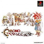 Box shot of Chrono Trigger [Japan]