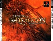 The Legend of Dragoon NTSC-J (Japan) front boxshot