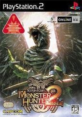 Box shot of Monster Hunter 2 (Import) [Japan]