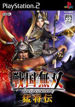 Samurai Warriors: Xtreme Legends - Front cover