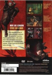 Tenchu: Wrath of Heaven NTSC-U (North America) back cover box shot