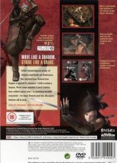 Tenchu: Wrath of Heaven PAL (Europe) back cover box shot