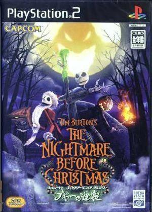 The Nightmare Before Christmas: Oogie's Revenge - PS2 - NTSC-J (Japan)