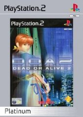 Box shot of Dead Or Alive 2: Hardcore [North America]
