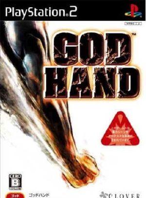 God Hand - PS2 - NTSC-J (Japan)