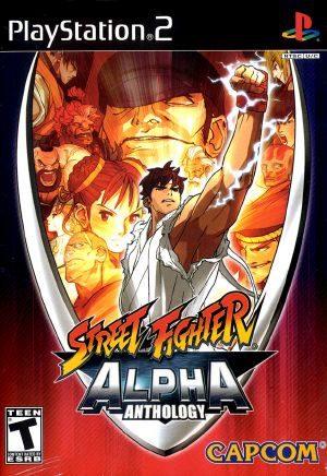 Street Fighter Anthology Cheats