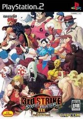 Box shot of Street Fighter III: Third Strike (Import) [Japan]