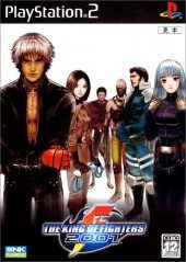 The King of Fighters 2001 (Import)